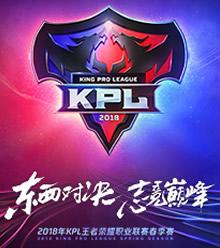 KPL2018