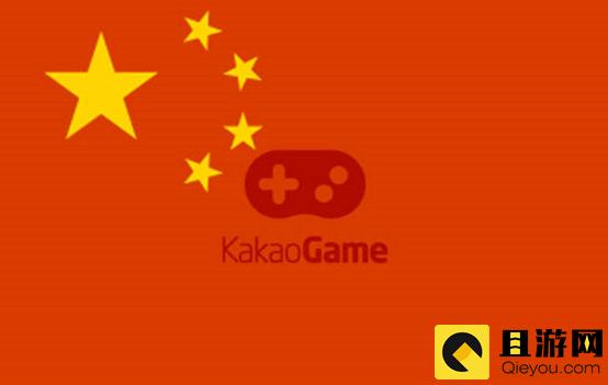 Kakao宣布正式进军中国市场 上半年将推出首款手游