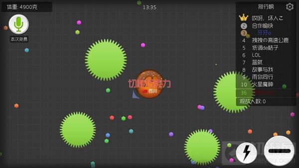 彩色名字在游戏中的效果