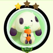 球球大作战,熊猫兔爱萝卜,关键词,皮肤
