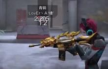 全民突击TGA周决赛 老司机 VS LovEr丶A婕