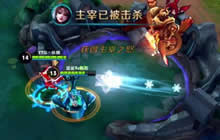 王者荣耀城市赛1/4决赛 蓝鲨TV对战电竞俱乐部