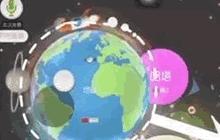 球球大作战全是套路啊第一期:母体踏球解读