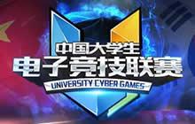 UCG中韩友谊赛首轮圆满结束 中国战队大获全胜