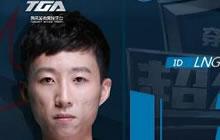 CF手游超级联赛9月18日  LNG俱乐部 vs Zombie