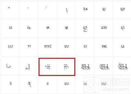 王者荣耀爪哇语符号使用教程 不能使用怎么办