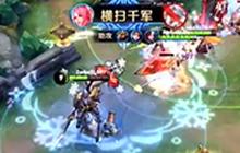 王者荣耀TGA ZW vs RPG 巧用拉锯战占据优势