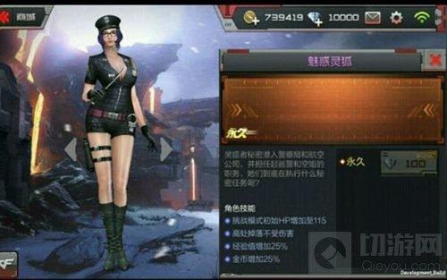 CF手游魅惑灵狐图鉴欣赏 新角色上演制服诱惑