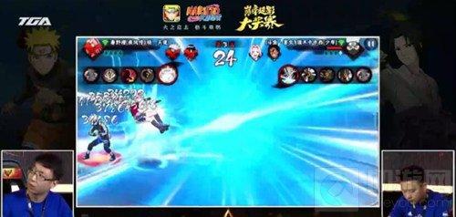 TGA火影忍者总决赛战报 十六一路碾压顺利夺冠