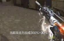 CF手游狂龙君:枪托刀僵尸怎么玩视频教学