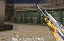 cf手游小刘:伯爵暴力16杀 吓得红果果一个踉跄