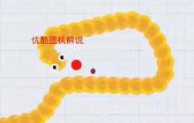 贪吃蛇大作战怎么去堵人 墨枫教你堵杀技巧
