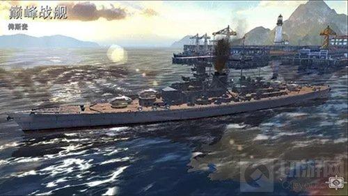 2016HPL巅峰战舰全球总决赛即将正式开幕