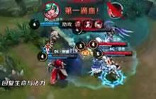 王者荣耀职业联赛SC对战DL 不知火舞精彩开团