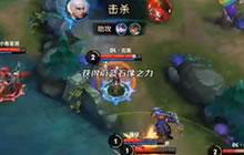 王者荣耀瓶子解说嬴政玩法 中单法师教学视频