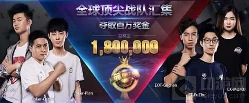 球球大作战全球总决赛中国区 中国代表队出炉
