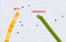贪吃蛇大作战墨枫:对战模式被虐 该怎么反杀