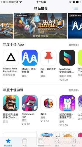 皇室战争荣获App Store和Google Play年度最佳游戏