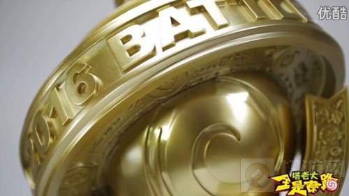 球球大作战全球总决赛波拉哩勇者圣杯图片曝光