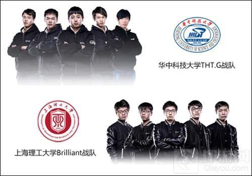 亚洲高校精英齐聚武汉 角逐2016UCG总冠军宝座