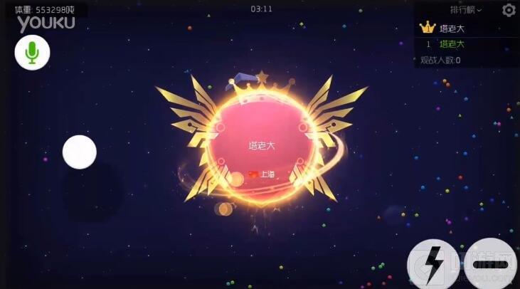 球球大作战全球总决赛光环怎么样 光环效果图片