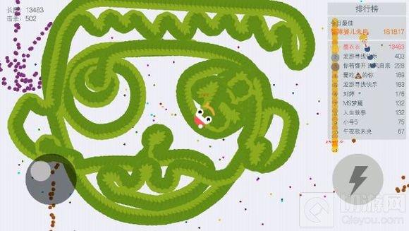 贪吃蛇大作战怎么画出人脸 笑脸冷漠表情截图