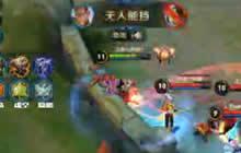 王者荣耀半梦解说达摩玩法 强控战士对战教学视频
