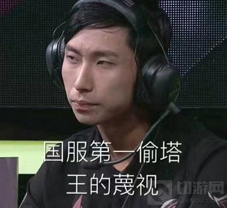 王者荣耀梦泪VS张大仙 今晚8点最强对决直播