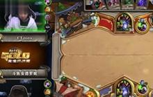 炉石传说安德罗妮视频分享 黄金总决赛