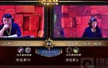 炉石传说秋日视频分享 黄金公开赛现场实录