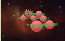 球球大作战族长解说 猎魔模式紫迦哒通关新技巧
