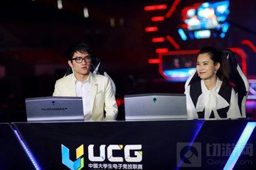 高校电竞崛起 UCG总决赛两线观看总人数爆发