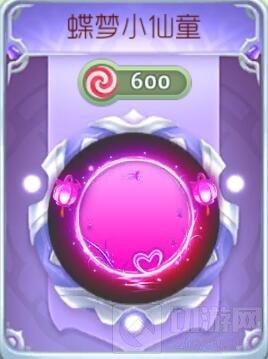 球球大作战蝶梦小仙童光环购买价格和图鉴欣赏