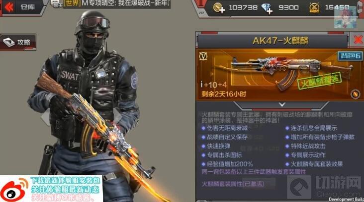 cf手游AK47火麒麟多少钱 AK47麒麟价格揭秘