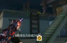 CF手游螃蟹:暗夜寄生模式 1V10灭队刀僵尸