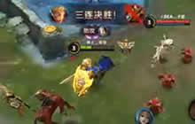王者荣耀龍岩解说亚瑟玩法 3级塔下强势3杀
