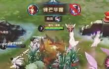 王者荣耀月爱上分英雄推荐 S6最新英雄梯队