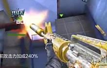 CF手游奇怪君:M4A1御龙暴力刀幽灵