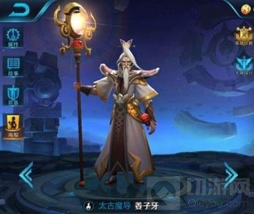 王者荣耀最强上分法师推荐 S6强势法师TOP5