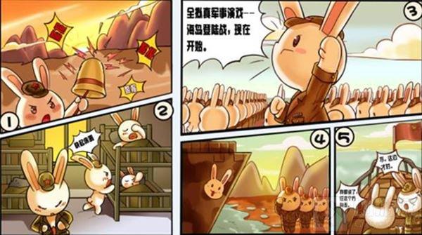 新版本引爆玩家狂欢 《那兔之大国梦》好评如潮