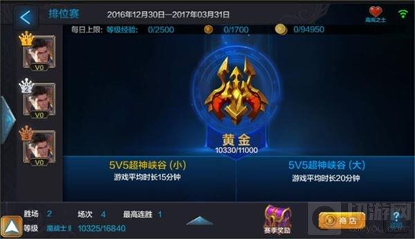 全民超神3月27日更新爆料 人机模式全英雄开放