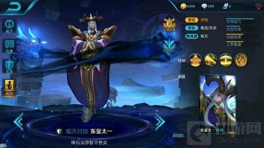 王者荣耀3月9日体验服更新 东皇太一BUG修复