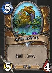 苍绿长颈龙