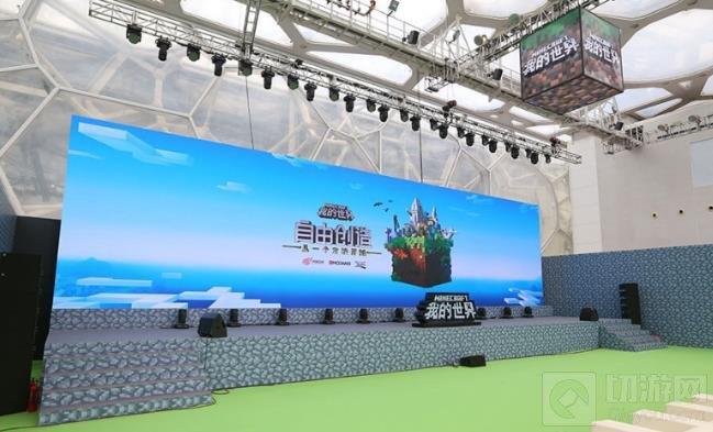 免费下载 《我的世界》中国版即将启动测试