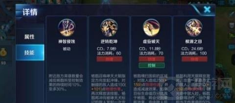 王者荣耀新赛季杨戬上分技巧 出装及铭文搭配