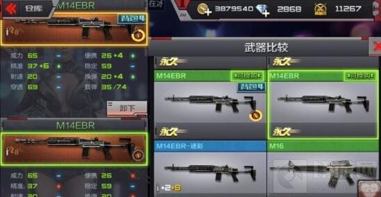 CF手游M14BER终极进化 光芒下残暴杀戮机器