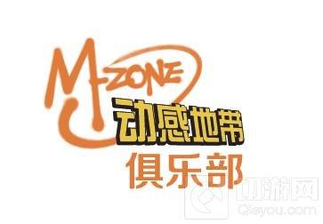 咪咕游戏电竞大赛北京赛区线上赛四强已经决出