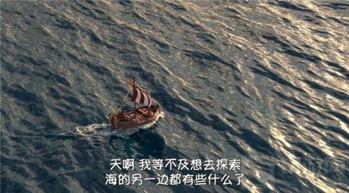 部落冲突重大更新即将到来 海的那边闪亮登场