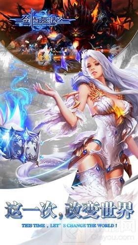 新版本今日上线 新剑与魔法开启仲夏热斗季