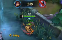王者荣耀新版刘备教学视频 站着就是撸不怂